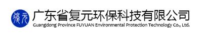 沈阳中创金陵环境科技有限公司